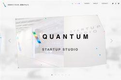 QUANTUM Inc.