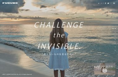 CHALLENGE the INVISIBLE – FURUNO