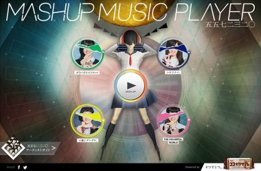 五五七二三二〇 /「四味一体」MASHUP MUSIC PLAYER