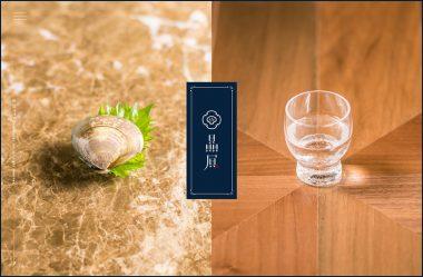 貝と酒 贔屓