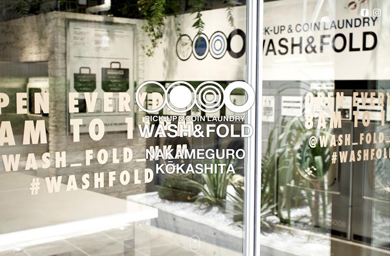 WASH & FOLD NAKAMEGURO KOKASHITA