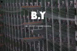 B.Y|バックヤード特化型メディア