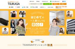 TSUKASAの学生マンション 大阪・京都の学生マンション