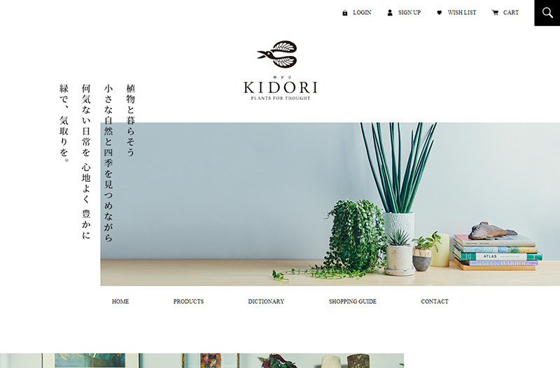 KIDORI -キドリ-