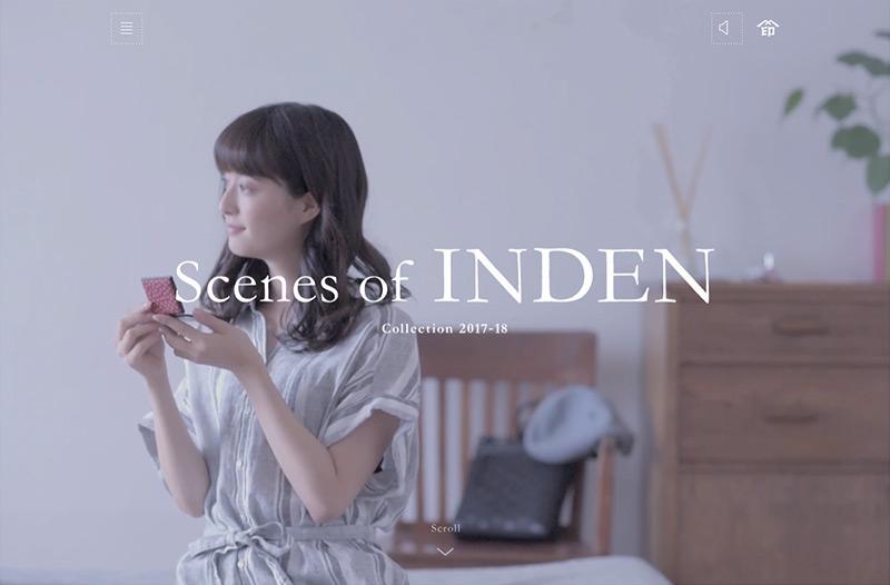 商品 2017 バッグ&小物コレクション:INDEN-YA|印傳屋