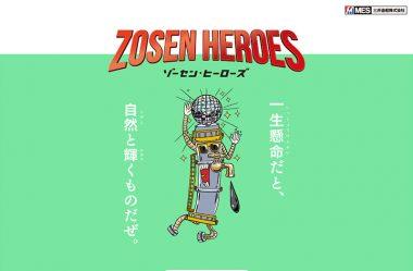 ZOSEN HEROES