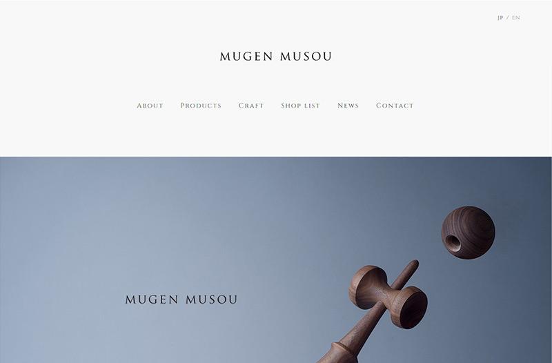 MUGEN MUSOU -KENDAMA