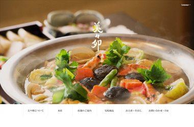 麺類日本料理 美々卯(みみう)