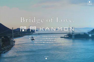 BridgeofLoveKANMON