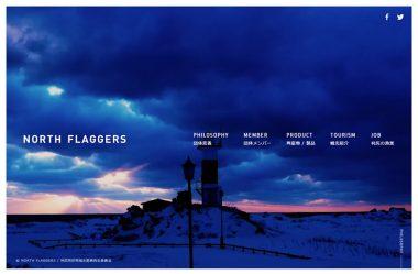 NORTH FLAGGERS | 利尻島PR漁師団体