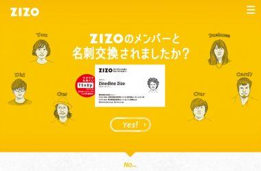株式会社ZIZO