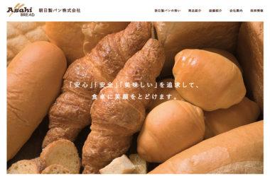 朝日製パン株式会社