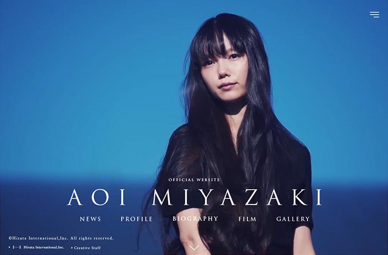 AOI MIYAZAKI official website