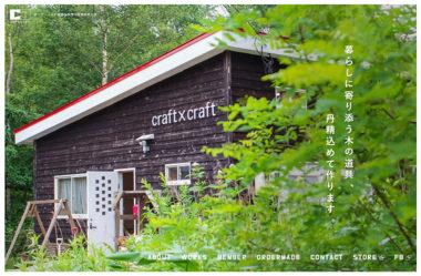 craft craft