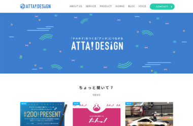 ATTAdesign