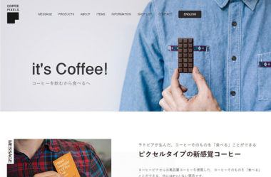 COFFEE PIXELS(コーヒーピクセル)