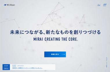 株式会社MIRAI