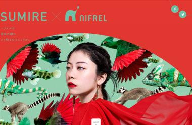 SUMIRE × NIFREL|生きているミュージアム ニフレル
