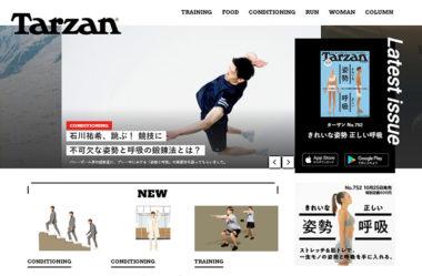 Tarzan Web