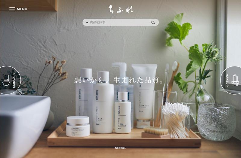 ちふれ|CHIFURE