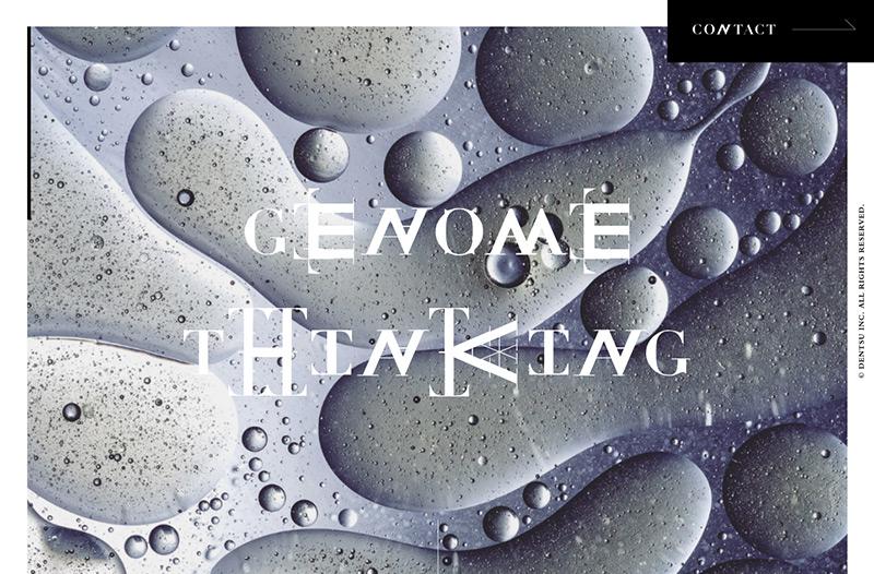 GENOME THINKING 〜答えは、進化する。〜 | DENTSU JAM!