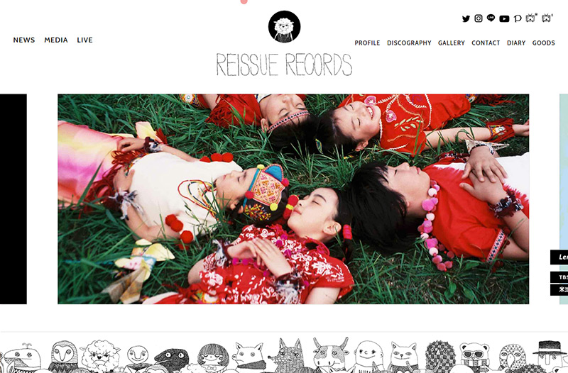 REISSUE RECORDS
