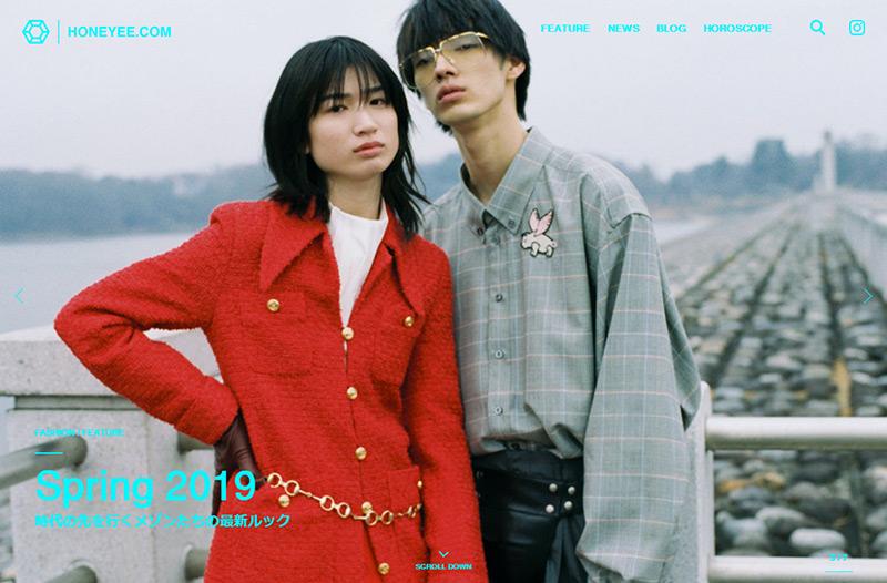 HONEYEE.COM(ハニカム)