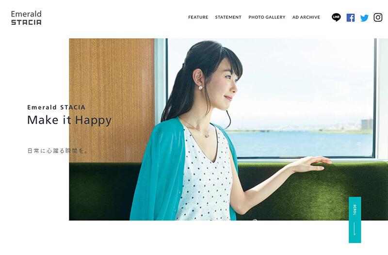 Emerald STACIA | Make it Happy
