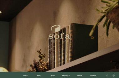 sofa BOOK AND CAFE