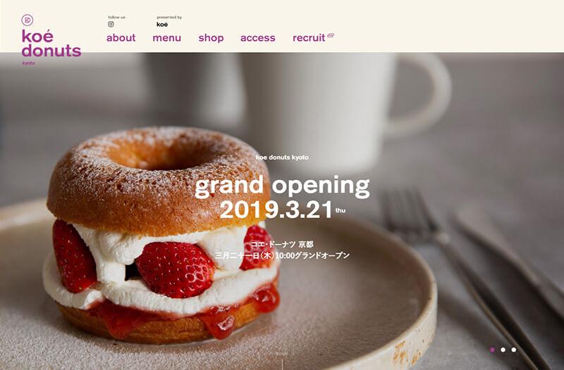 koe donuts(コエ ドーナツ)
