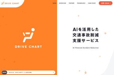 DRIVE CHART(ドライブチャート)