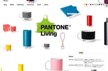 PANTONE® Living