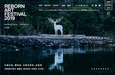 Reborn-Art Festival 2019