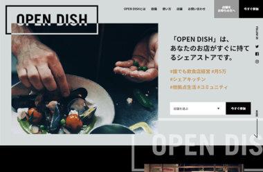 OPEN DISH