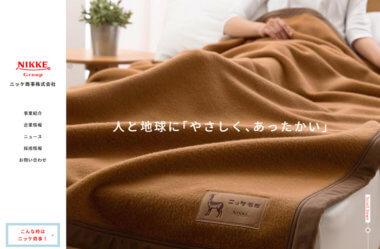 ニッケ商事株式会社
