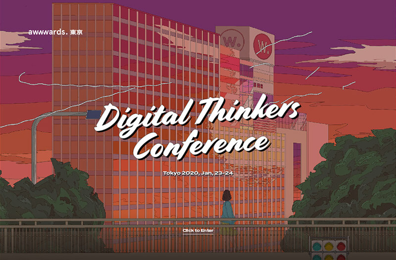 Web Design Conference Tokyo