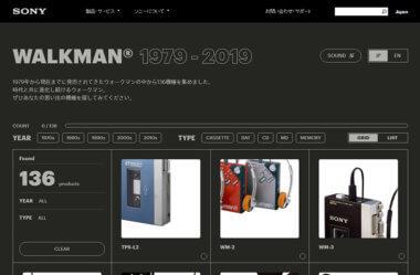WALKMAN® 1979-2019