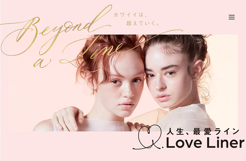Love Liner(ラブ・ライナー)