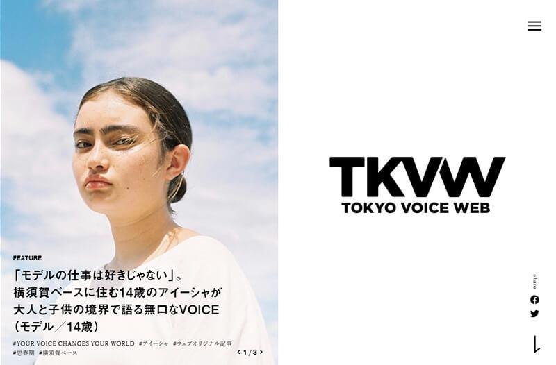 TOKYO VOICE WEB