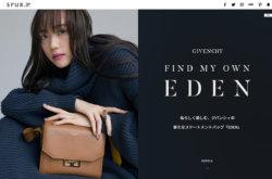 GIVENCHY | EDENのWebデザイン