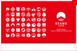 BEAMS JAPANのWebデザイン