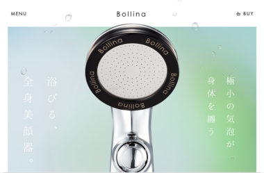 Bollina(ボリーナ)