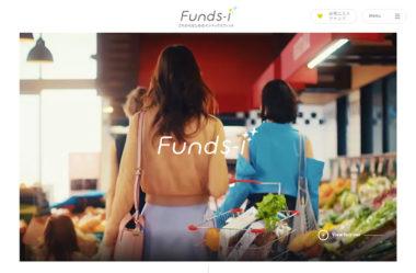 ファンズアイ(Funds-i)