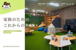 BOOK PARK miyokka!?のWebデザイン