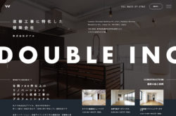 DOUBLE INC.のWebデザイン