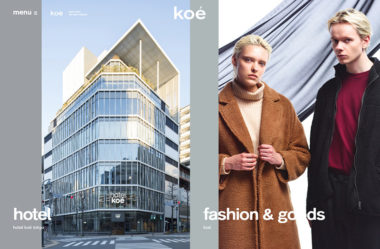 Koe(コエ)