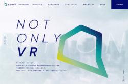 ROOVのWebデザイン