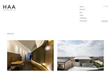 HAA – 荒尾英生建築設計事務所