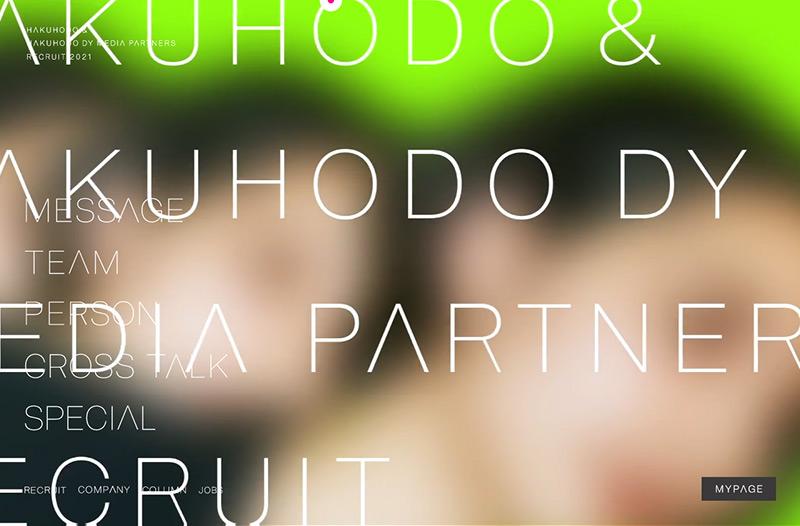 HAKUHODO & HAKUHODO DY MEDIA PARTNERS RECRUIT 2021