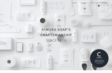KIMURA SOAP'S CRAFTSMANSHIP
